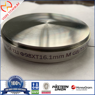 Baoji Yixin- CAD/CAM titanium milling disk, titanium block for dental implant